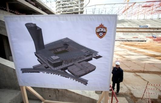 Стадион 4